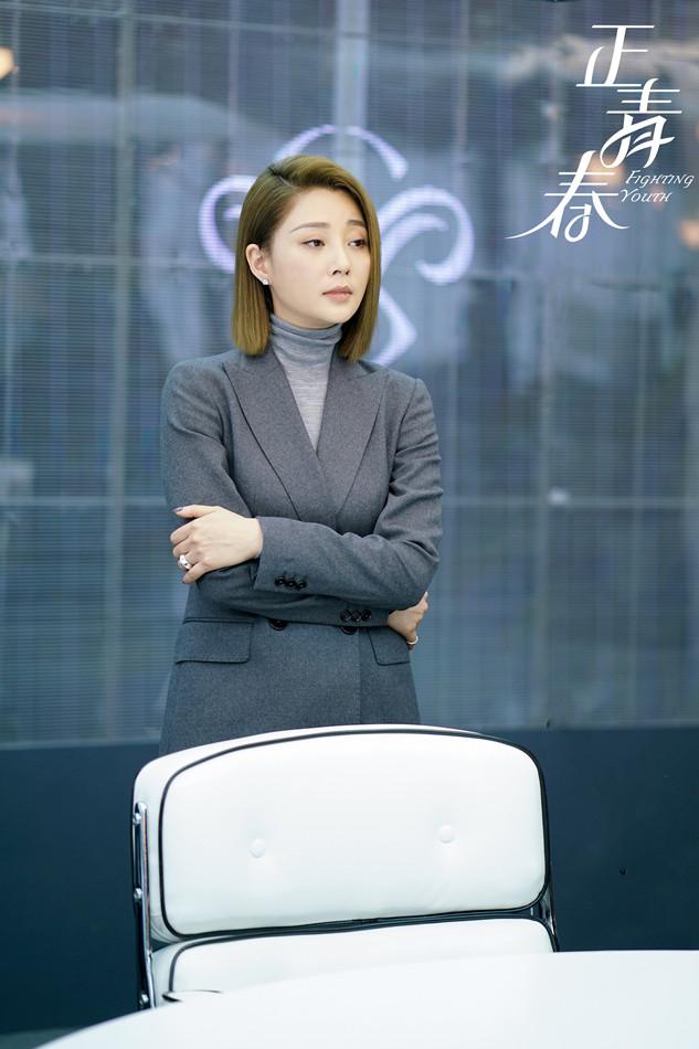 《正青春》渐入尾声 吴谨言殷桃塑造职场女性弧光图2