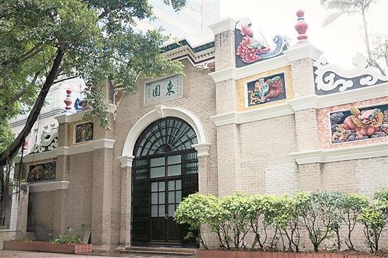 广州东园这座小红楼,曾是省港大罢工领导机构所在