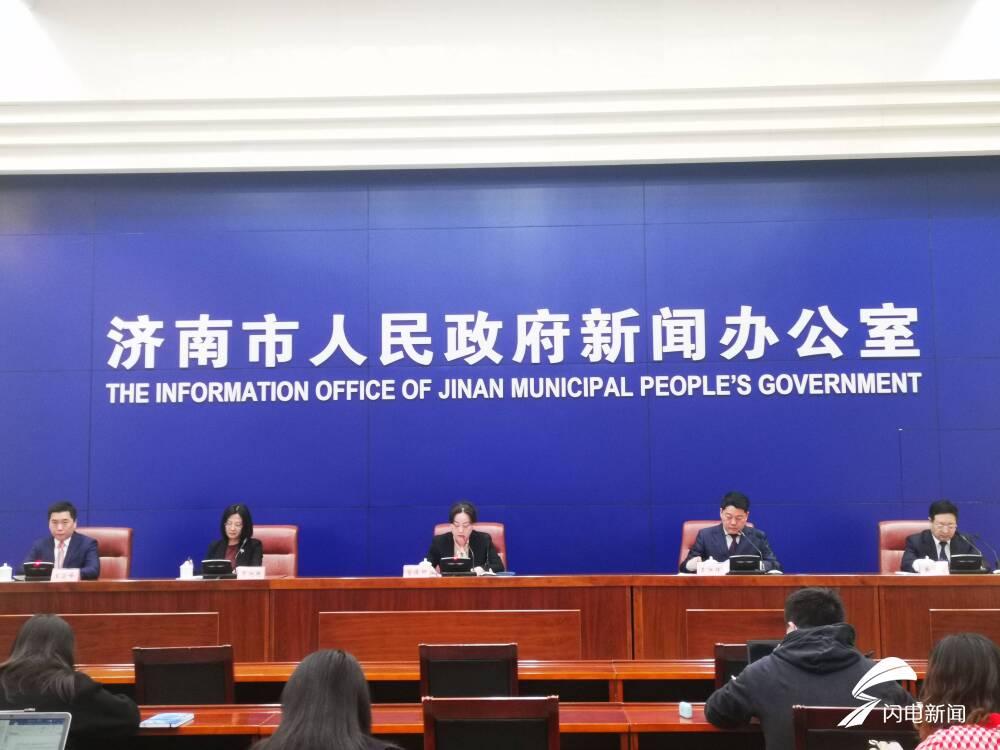 济南将打造2-3个涉外服务港 营造泉城国际化营商环境