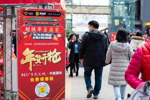 网络零售额92.75亿元,重庆辣子、腊肉香肠等家乡味寄出量猛增