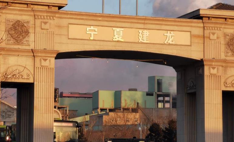 申银特钢各种债务纠纷尚未完全化解 会不会成为第二个江苏申特?