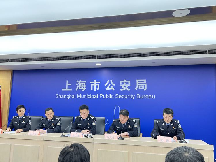 """按照公安部""""云剑2020""""行动部署,上海警方近期连续侦破8起命案积案,彰显社会公平正义"""