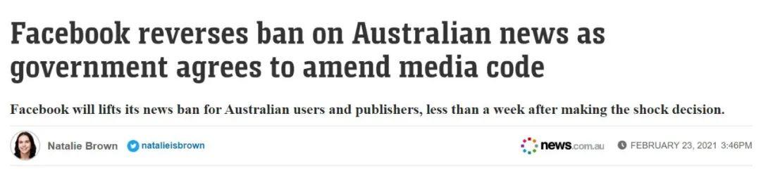 经过多日的谈判后 澳大利亚政府怂了?图片