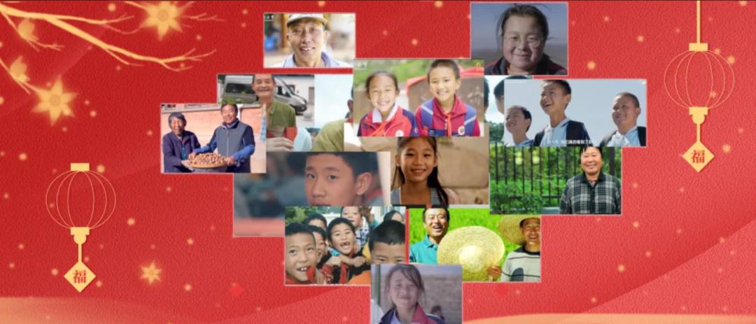 微言教育 | 全力提升帮扶地教育水平 看东北师大的扶贫故事图片