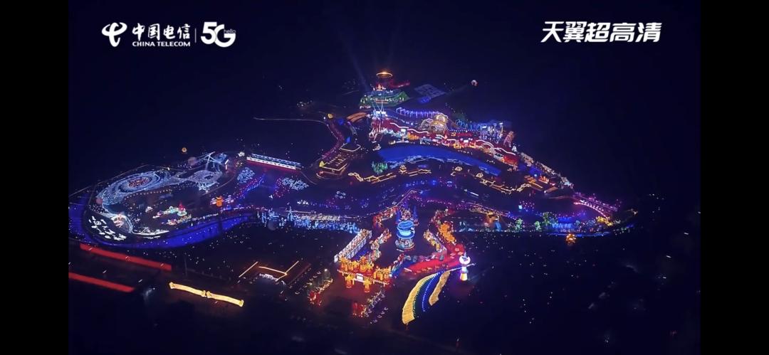 """新科技新年味 中国电信解锁花样""""云过年"""""""