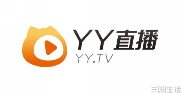 传百度已正式接管YY直播,双方进入全面整合阶段