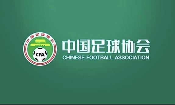 目标U17亚洲杯和2023年U17世界杯