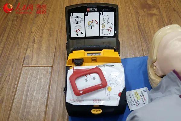 海口市120急救中心教你正确使用AED!