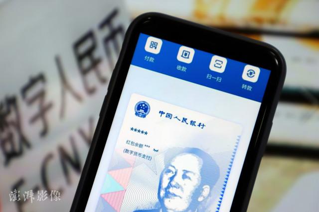 中国加入多边央行数字货币桥研究项目,探索数字货币跨境支付