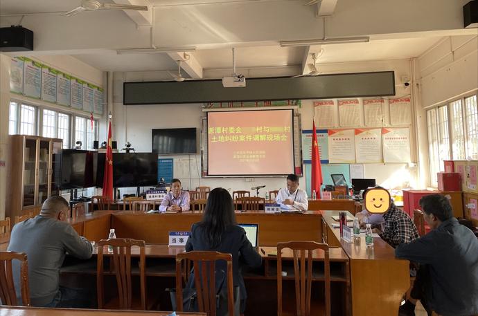 乐平法庭和源潭村村委会调解委员会来调解!
