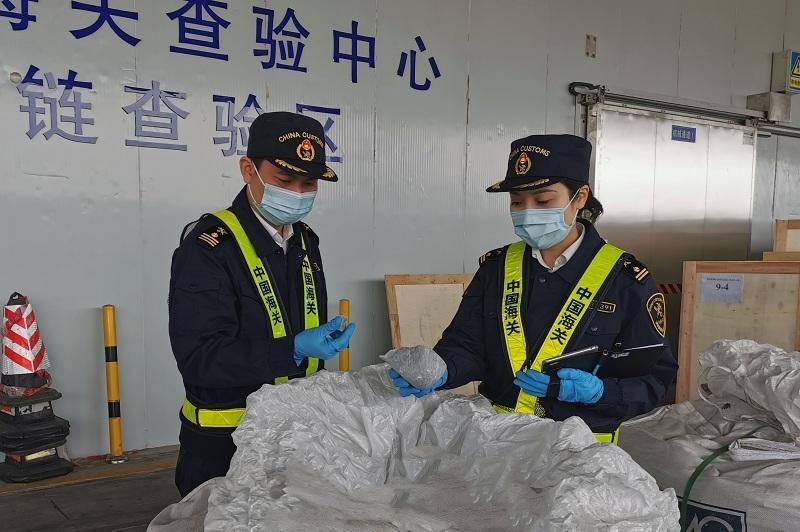蛇口海关查获禁止进口洋垃圾40吨(图)