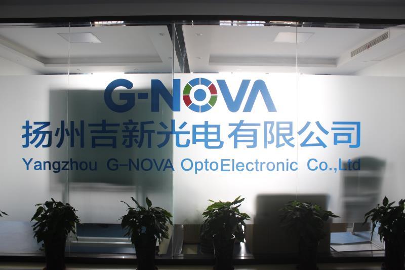 扬州造荧光轮为激光电视添彩