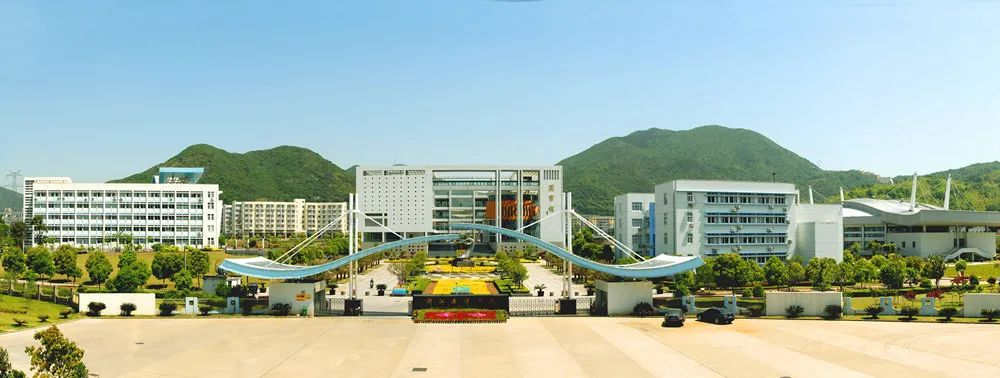 公示中!浙江将新增一所公办本科高校图片