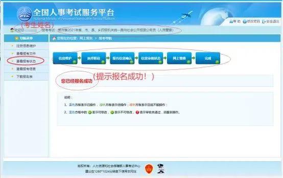 """2021年贵州""""省考""""今日开始报名!这些人免收考试费图片"""