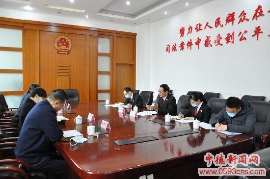 福安市公检法涉外刑事案件联席会议召开