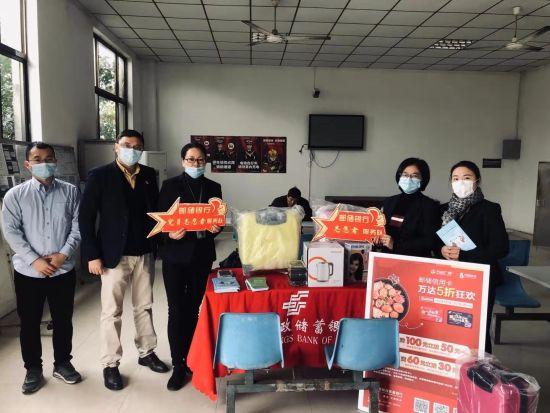 """邮储银行上海金山区支行全力开展""""新春攻坚战"""""""