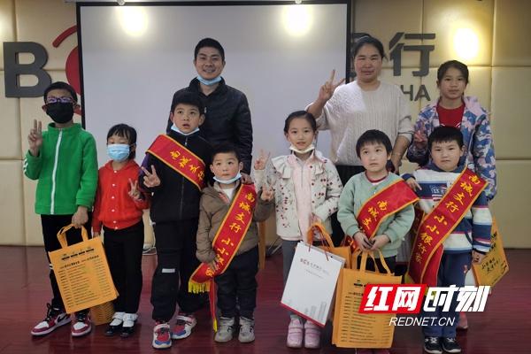 """长沙银行南城支行营业部举行""""小小银行家""""寒假实践活动"""