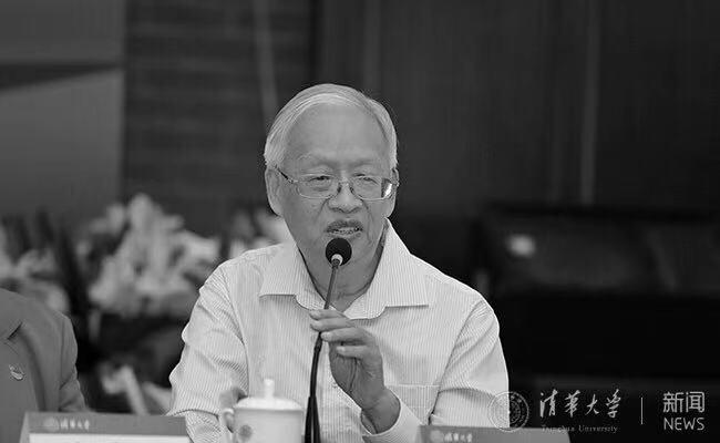 清华建筑学院原院长秦佑国逝世,曾主张资深教授为本科生上课