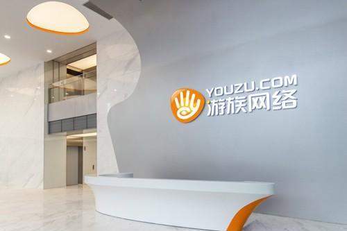 游族网络新掌门人上任, 外籍董事长会影响企业经营吗?