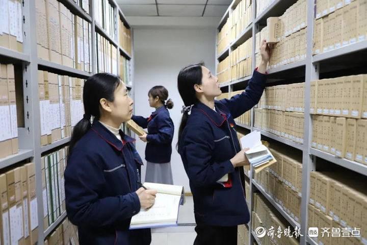 """聊城水务集团荣获""""山东省档案工作业务建设示范单位""""荣誉称号"""