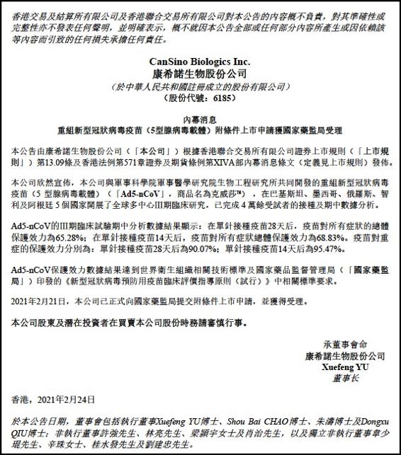 卫健委:为单身女性冻卵不符合法律规定 | 丁香早读