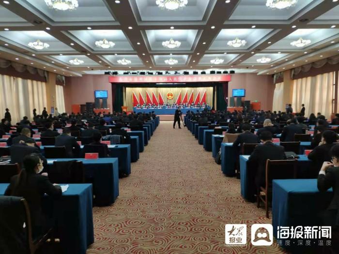 东营市垦利区第十四届人民代表大会第五次会议胜利闭幕