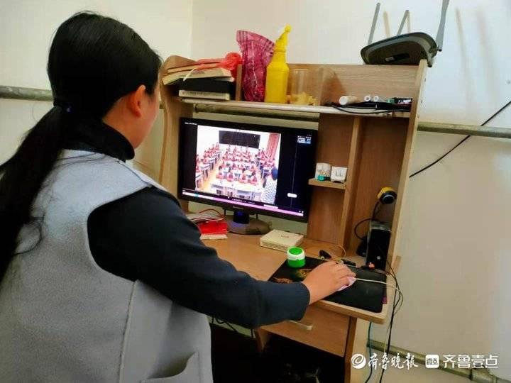 胜园街道中心学校:参与线上培训研讨活动