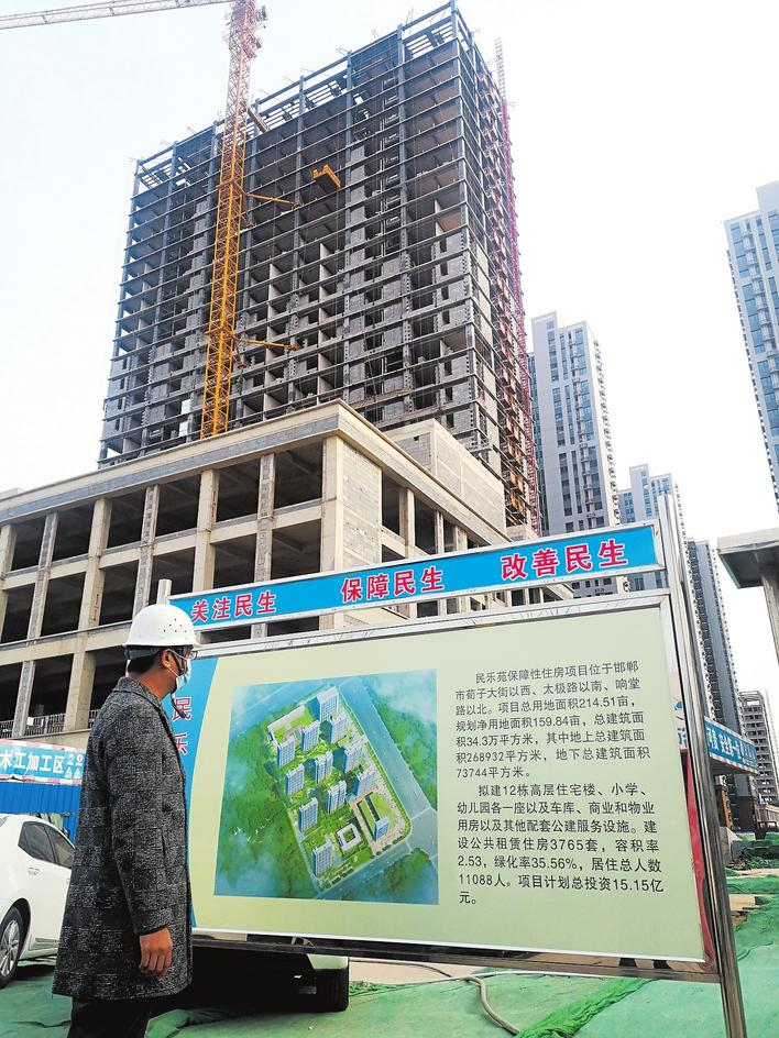 河北省钢结构保障房第一高楼亮相邯郸