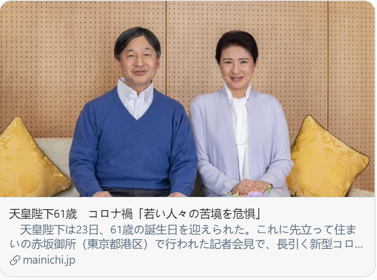 """菅义伟任命""""孤独大臣"""",日本人为何如此孤独?"""