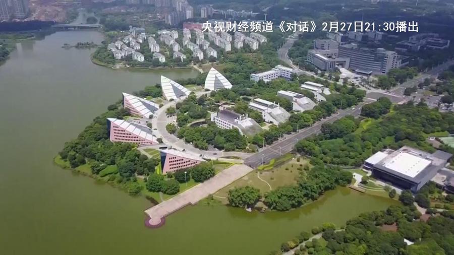 本周六晚,市委书记梁维东将做客央视《对话》栏目谈东莞高质量发展