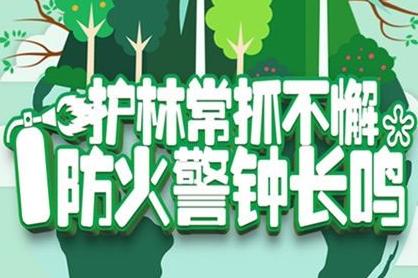 仙居县强力推进乡镇(街道)森林灭火队建设