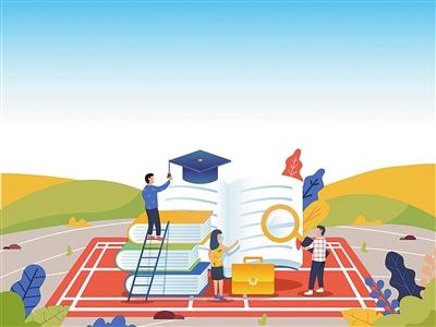 打造职业教育创新发展高地