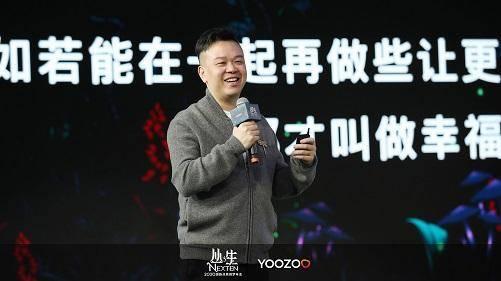 林奇三名未成年子女成南京奇酷网络股东,非婚生子已提起继承权诉讼