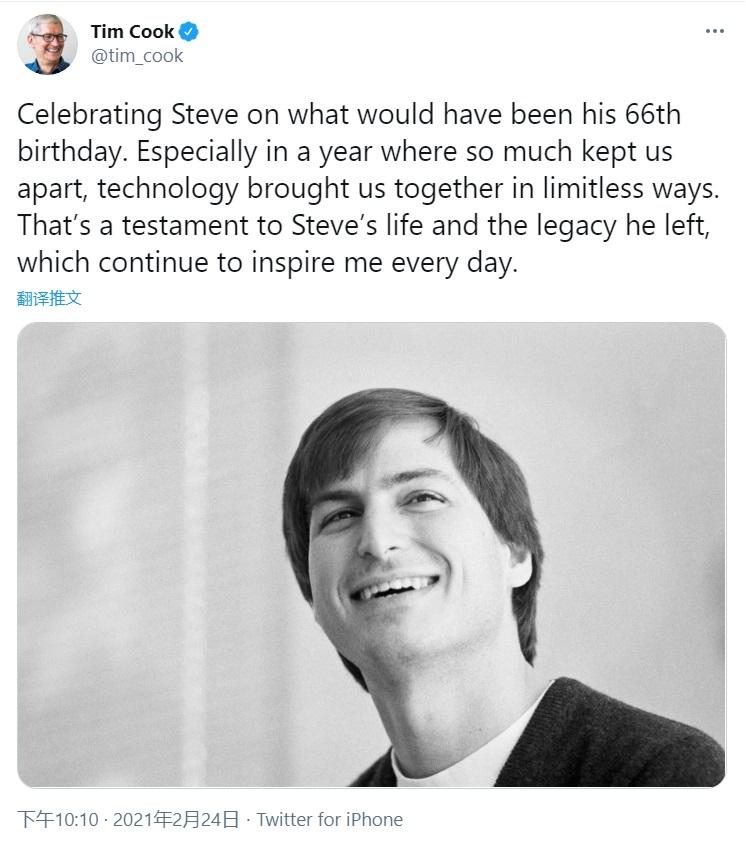苹果 CEO 蒂姆·库克纪念乔布斯:今天本该是他的 66 岁生日