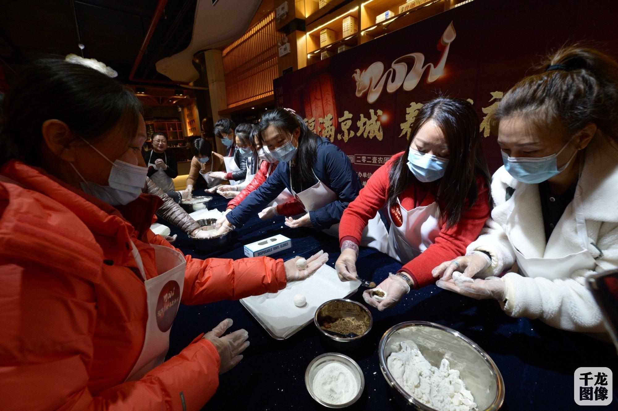 讲文化、猜灯谜、做元宵……北京怀柔推20余项线上活动邀市民过元宵节