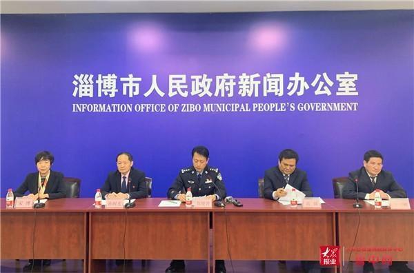 淄博市出台门楼牌管理办法将于3月1日实施