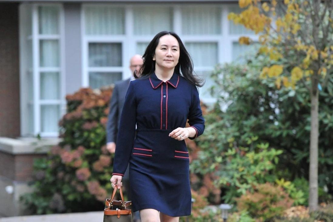 港媒:孟晚舟向香港高等法院提出申请 以获取汇丰银行文件