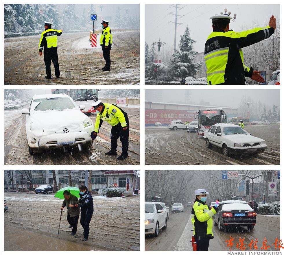 尧都交警全员上路疏堵保畅救助群众