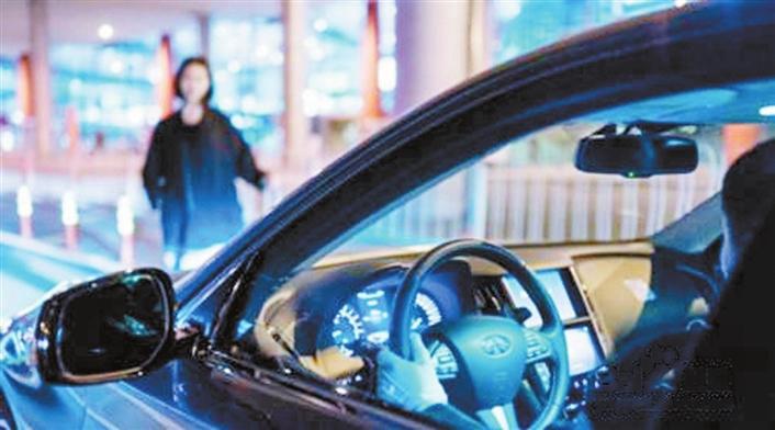 女性外出、打车  如何保护自身安全