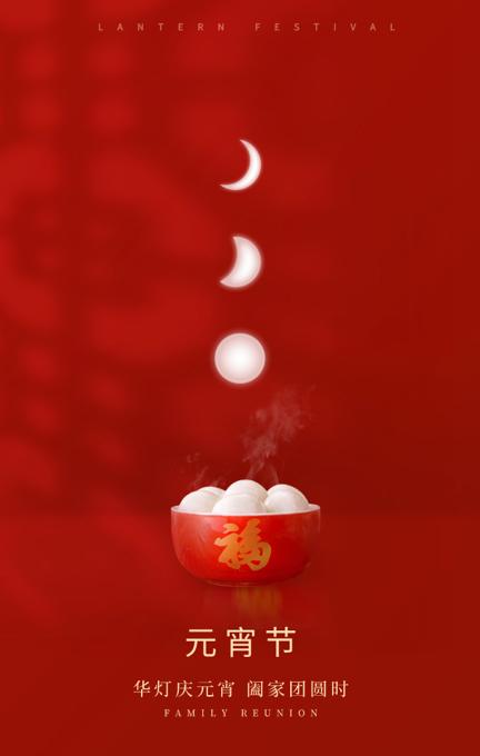 @CUGers,元宵节快乐!(文末有惊喜!)图片