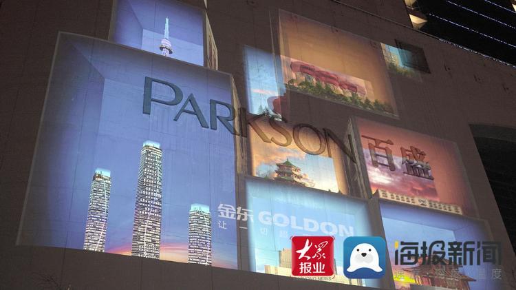 3D光影秀点亮西部老城 市南老城区又添科技新元素