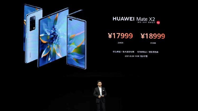 """华为Mate X2成为""""年度最佳理财产品""""背后,零售店面隐忧凸显"""