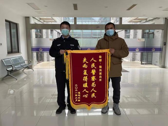 高收益?小心落入骗局!——扬州景区警方破获一起投资理财类诈骗案件