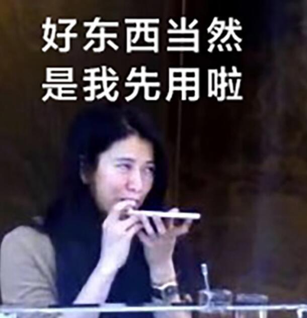 张智霖喊话老婆想换新手机 袁咏仪的回复扎心了