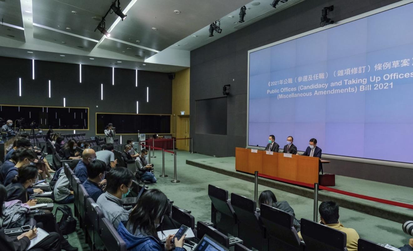 香港刊宪公职人员参选任职修例草案,下月提交立法会首读二读