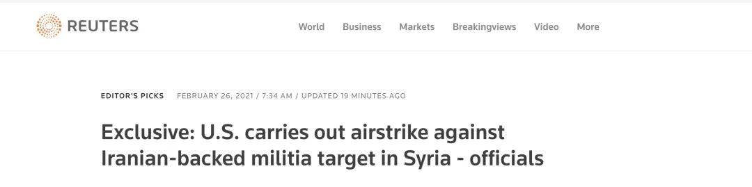 拜登下令空袭叙利亚 释放一个清晰信号:美国回来了