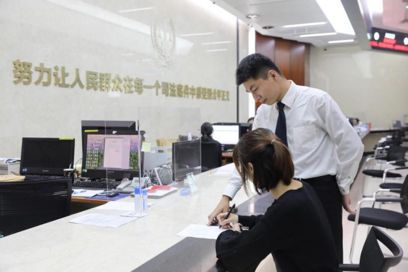 """148名消费者维权成功 法院牵头实现跨部门""""最多跑一次"""""""