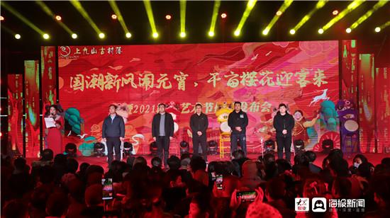 2021济宁首届樱花艺术节3月中旬举办