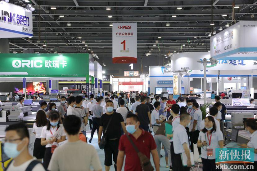 档期排满、大展云集!广州3月将举行30场展会图1