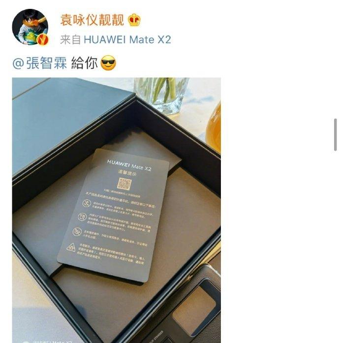 张智霖卑微喊话袁咏仪:想换个新款手机,女方回应太扎心